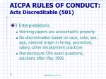 aicpa rules of conduct acts discreditable 501