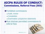 aicpa rules of conduct commissions referral fees 503