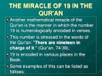 the miracle of 19 in the qur an1