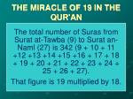 the miracle of 19 in the qur an10