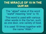 the miracle of 19 in the qur an14