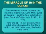 the miracle of 19 in the qur an15