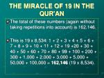 the miracle of 19 in the qur an17