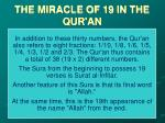 the miracle of 19 in the qur an18