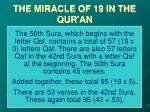 the miracle of 19 in the qur an19
