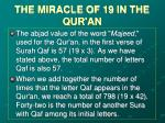 the miracle of 19 in the qur an21