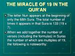 the miracle of 19 in the qur an22