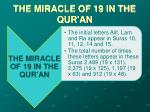 the miracle of 19 in the qur an26