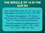 the miracle of 19 in the qur an28