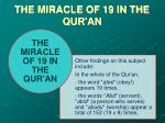 the miracle of 19 in the qur an29
