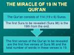 the miracle of 19 in the qur an3