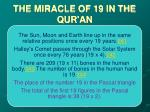 the miracle of 19 in the qur an31