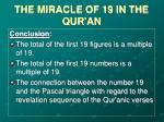 the miracle of 19 in the qur an34