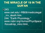 the miracle of 19 in the qur an38