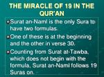the miracle of 19 in the qur an7