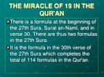 the miracle of 19 in the qur an8