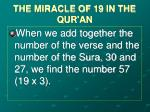 the miracle of 19 in the qur an9