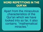 word repetitions in the qur an