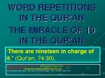 word repetitions in the qur an the miracle of 19 in the qur an
