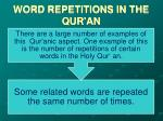 word repetitions in the qur an1