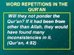 word repetitions in the qur an11