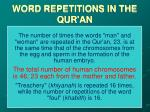 word repetitions in the qur an12