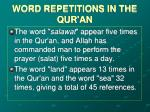 word repetitions in the qur an14