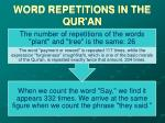word repetitions in the qur an3