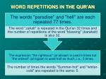 word repetitions in the qur an5