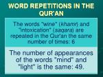 word repetitions in the qur an6