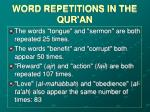 word repetitions in the qur an7