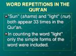 word repetitions in the qur an9