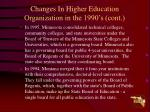 changes in higher education organization in the 1990 s cont