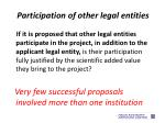 participation of other legal entities