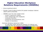 higher education workplace relations requirements hewrrs