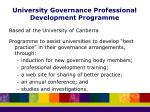 university governance professional development programme