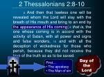 2 thessalonians 2 8 10