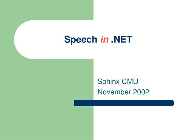 Speech in net