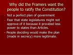 why did the framers want the people to ratify the constitution