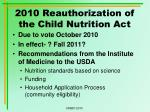 2010 reauthorization of the child nutrition act