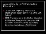 accountability in post secondary education