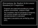 determining the student achievement standard for completion