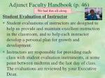 adjunct faculty handbook p 46