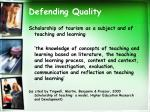 defending quality