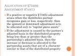 allocation of 734 b adjustment cont30