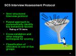 scs interview assessment protocol