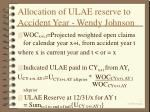 allocation of ulae reserve to accident year wendy johnson