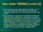 gov code 76000 c and d