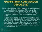 government code section 76000 3 b