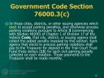 government code section 76000 3 c